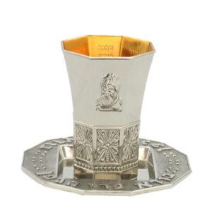 גביע-הנהרות-באבא-סאלי