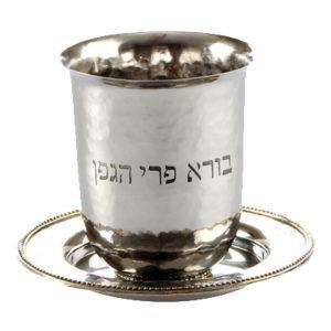 גביע קידוש נירוסטה מרוקע