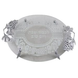 מגש זכוכית לחלה אובלי ירושלים