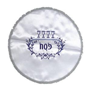 כיסוי פסח סטן עם רקמה גווני כחול 4 כוסות
